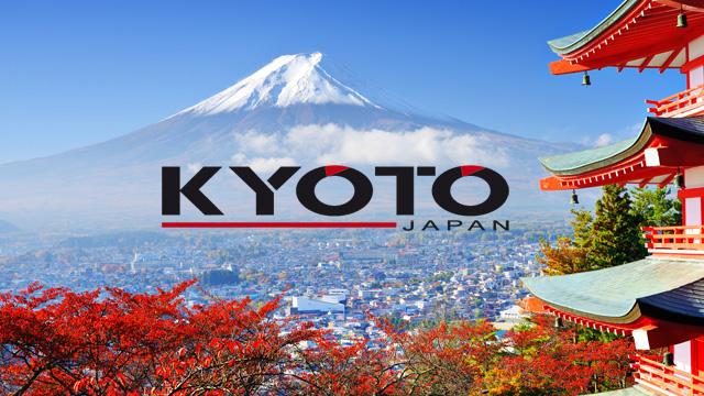 Kyoto japan vormgeving